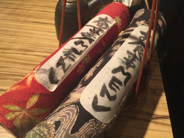 中津のうずまき伸介の巻【奄美大島郷土料理】