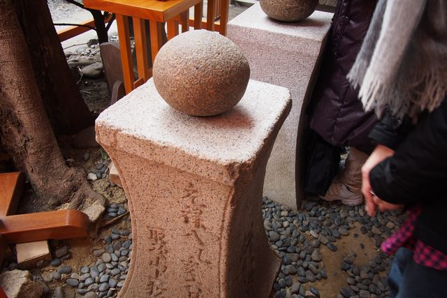 住吉大社 おもかる石