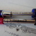 パーカーボールペンの互換リフィル