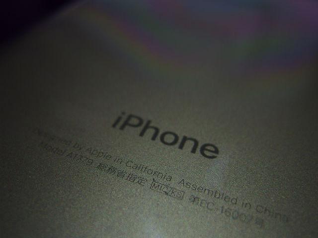 iPhone7 即納在庫あり