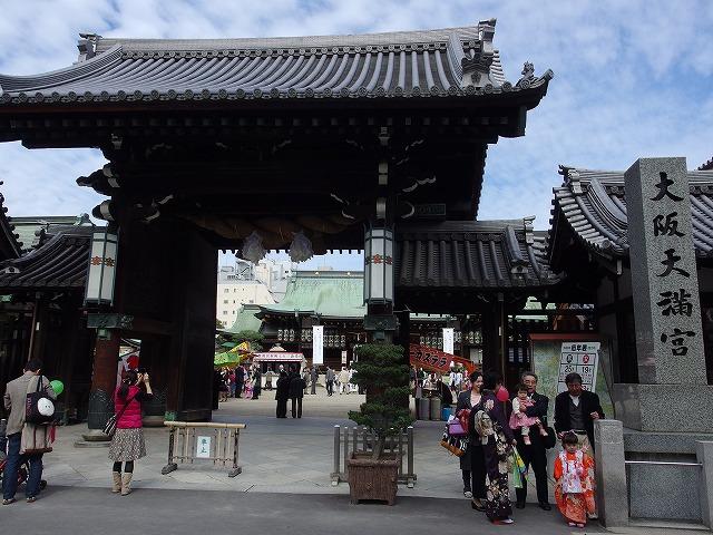 大阪天満宮 学業成就