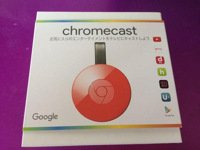 Chromecastの使い方