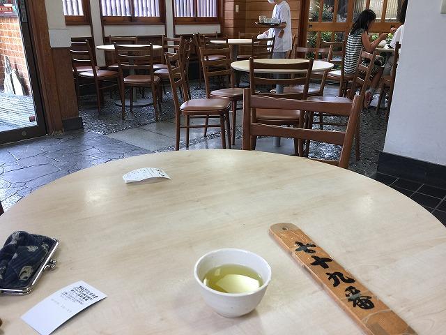 堺の有名和菓子 かん袋のくるみ餅