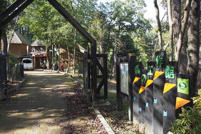 大阪府民の森 緑の文化園むろいけ園地