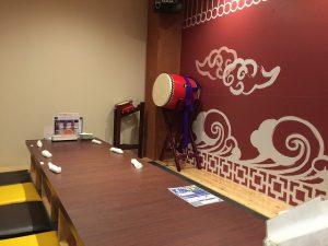 沖縄料理居酒屋 島人の酒場