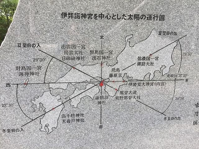 淡路島 伊弉諾神宮
