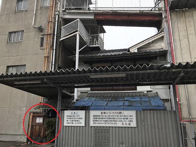 堺の老舗そば屋 ちく満(ちくま)