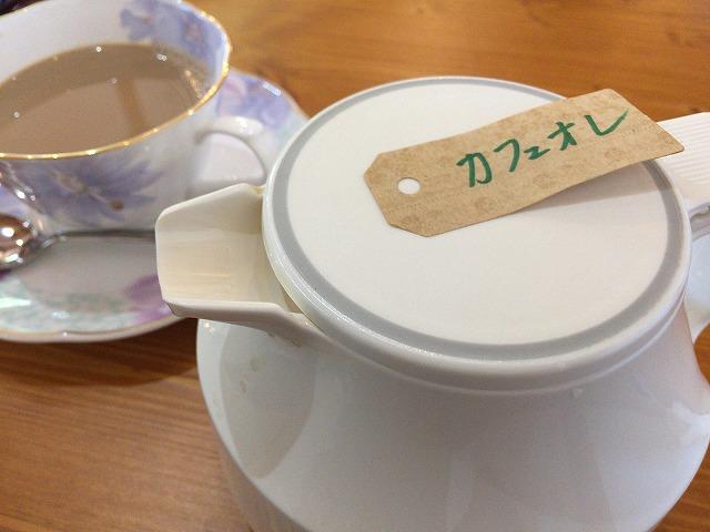 民家カフェ 豆茶午(まめちゃご)