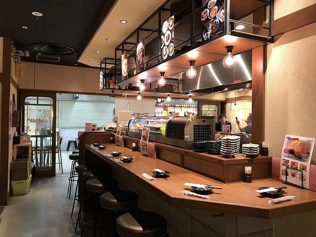 ニッポンバル 大阪駅前第4ビル店 桜の間