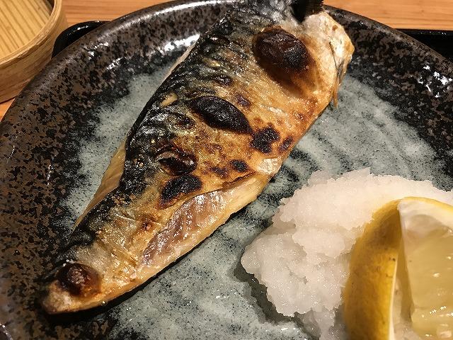 魚感うえさき メニュー