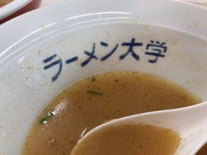 大衆食堂久太郎
