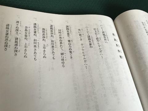 三線の楽譜