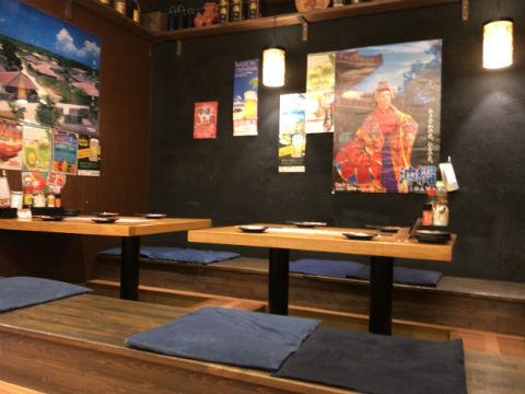 茶屋町の沖縄料理しーさ