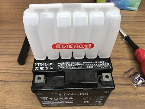 スーパーカブ バッテリー 電解液