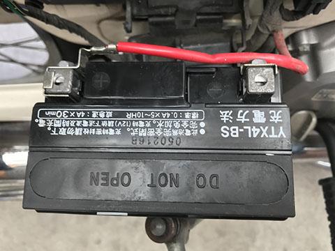 スーパーカブ バッテリー 交換