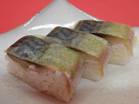 大阪寿司 バッテラ