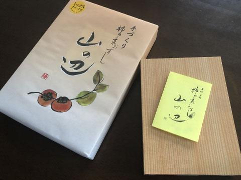 紅葉柿の葉寿司はネット通販と店頭購入